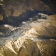 Aerial Mountains — Stock Photo