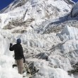 Mt Everest Base Camp — Stock Photo #7709161