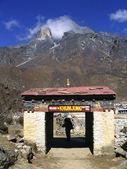 Khumjung — Stock Photo