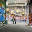 Stock Photo: Graffiti Lane