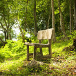 Forest Seat — Stock Photo #7835986