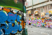 Graffiti Lane — Stock Photo