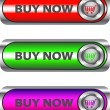 Stock Vector: Metallic Buy now button set