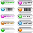 Label/button set for ecommerce — Stock Vector
