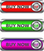 Metallic Buy now button set — Stock Vector