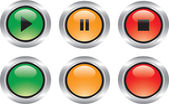 Nice set of glossy icons like buttons — Stock Vector