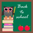 Back to school — Stock Vector #7704817