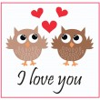 I love you — Stock Vector #7934725