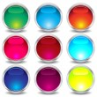 Royalty-Free Stock Vector Image: Set of glass buttons