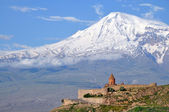 Sacred Khor Virap monastery in Armenia — Stock Photo
