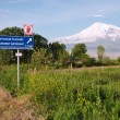 Постер, плакат: Sacred Ararat in Armenia