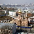 Spring view of Nizhny Novgorod Russia - Stock Photo