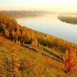 Stock Photo: Autumn park in Nizhny Novgorod, Russia