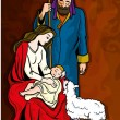 Beautiful Nativity Illustration — Imagens vectoriais em stock