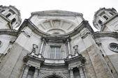 Cathedral of Cadiz — Stock Photo