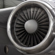 Jet Engine — Stock Photo #7872068