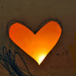 Glowing Heart — Stock Photo