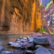 The Narrows - Stock Photo