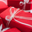 Royalty-Free Stock Photo: Red present