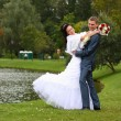 Bride and Groom Outside — Stock Photo