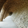 Stock Photo: Guell park, detail of bridge