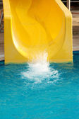 Yellow waterslide — Stock Photo