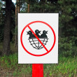 Unusual sign in the forest — Stock Photo