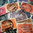 Stamp from the inflation - Stock Photo