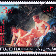 Постер, плакат: Fujeira Stamp Painting Francois Boucher Diana Leaving her Bath