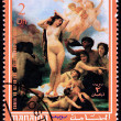 Canceled Manama Postage Stamp Painting Adolphe Bougireau Birth o - Stok fotoraf