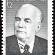 Soviet Russia Postage Stamp Wilhelm Pieck President East Germany — Stock Photo