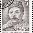 Stock Photo: Soviet Stamp Alexander Parkhomenko Revolution Hero Makhnovist