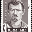 Canceled Soviet Postage Stamp N. G. Markin Sailor Communist Hero — Stock Photo