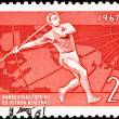 Canceled Soviet Russia Postage Stamp Man Throwing Javelin Sport - Stock Photo