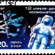 Soviet Russia Post Stamp Mir Space Station Cosmonaut Astronaut - Stock Photo
