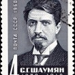 Постер, плакат: Soviet Stephen Shahumyan Armenian Bolshivick Revolutionary Leade