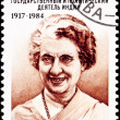 Soviet Russia Postage Indira Gandhi Prime Minister India - Stock Photo