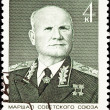Soviet Russia Postage Stamp Ivan Konev Military Leader Uniform - Stock Photo