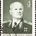 Soviet Russia Postage Stamp Ivan Konev Military Leader Uniform — Stock Photo