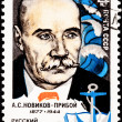 Soviet Russia Stamp Man Alexey Novikov-Priboy Nautical Writer — Stock Photo