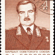 Stock Photo: Soviet RussiPost Stamp Leonid Govorov Military Leader Uniform