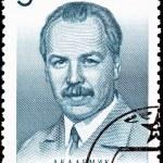 Soviet Russia Post Stamp Botanist Nikolai Vavilov Portrait Man — Stock Photo