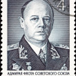 Canceled Soviet Russia Postage Stamp Fleet Admiral Ivan Isakov - Stock Photo