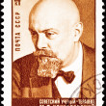 Постер, плакат: Soviet Russia Stamp Maxim Konchalovskii Doctor Rheumatologist