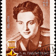Soviet Russia Stamp Lyudmila Pavlichenko Female Sniper Soldier - Stock Photo