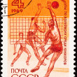 Royalty-Free Stock Photo: Soviet Russia Postage Stamp Jumping Net Men Playing Volleyball