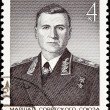 Постер, плакат: Soviet Russia Stamp Vasily Sokolovsky Marshal Military Leader
