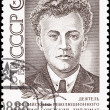 Soviet Stamp Pyotr Voykov Communist Revolutionary Diplomat - Stock Photo