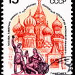 Soviet Russia Stamp Minin Pozharsky Monument, Red Square, Moscow - Stock Photo