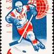 Soviet Russia Postage Stamp Hockey Player Skating Stick Puck — ストック写真